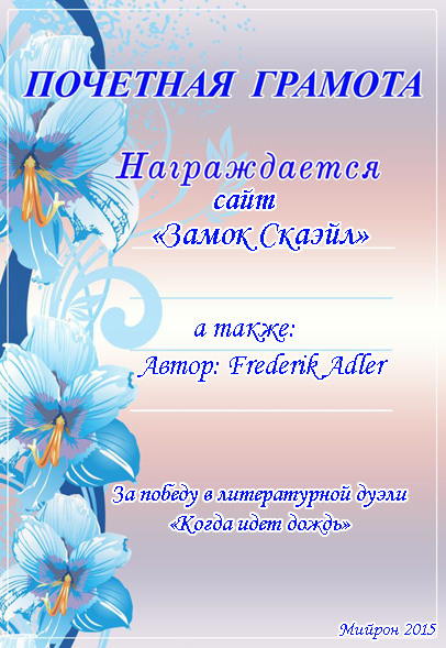 http://hunterworld.ucoz.ru/Forum/LD/kidg.jpg