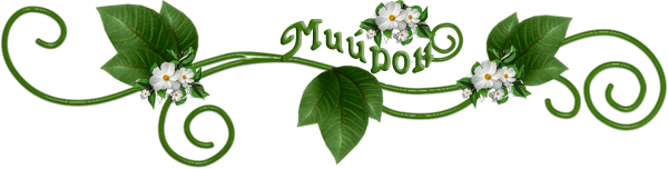 http://hunterworld.ucoz.ru/VESNA/mpiVJ.png