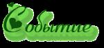 http://hunterworld.ucoz.ru/VESNA/sobytie.png