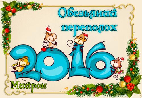 http://hunterworld.ucoz.ru/ZIMA/bonusi/0_9ca3f_a241634e_XL.jpg