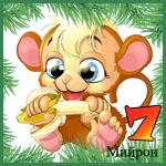 http://hunterworld.ucoz.ru/ZIMA/bonusi/11uko080997.jpg