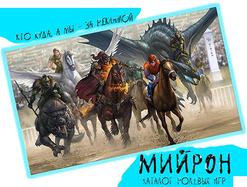 http://hunterworld.ucoz.ru/buttons/billywhite.png