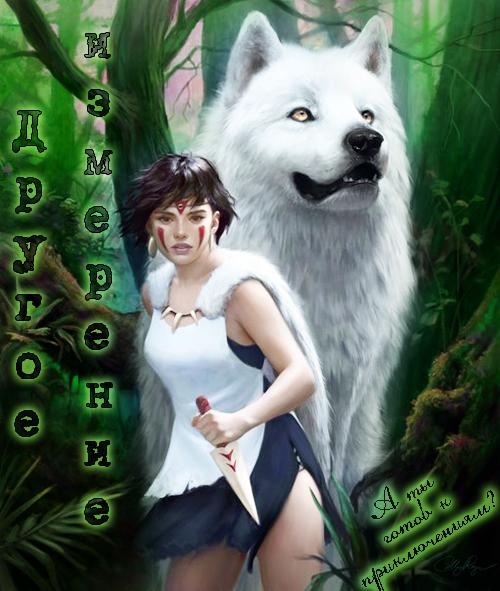 http://hunterworld.ucoz.ru/buttons/dizhiv.jpg