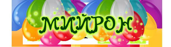 http://hunterworld.ucoz.ru/buttons/drv.png