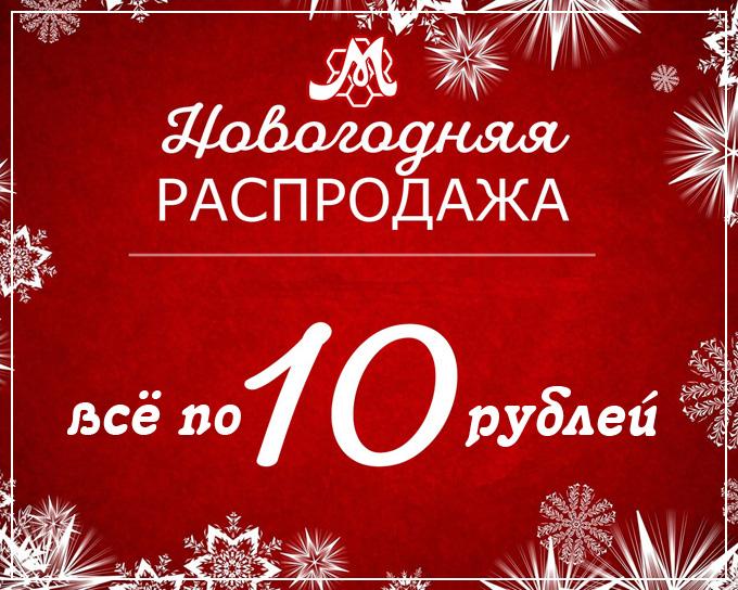 http://hunterworld.ucoz.ru/buttons/rasprodazha.jpg