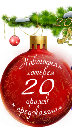 http://hunterworld.ucoz.ru/reklama/1ng2020.png