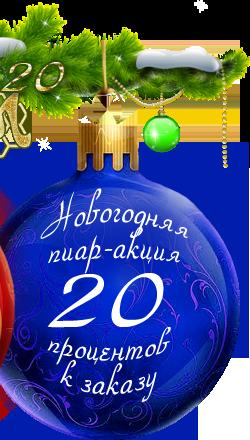 http://hunterworld.ucoz.ru/reklama/2ng2020.png