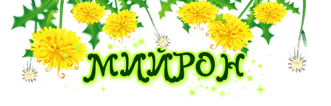 http://hunterworld.ucoz.ru/reklama/drv.png